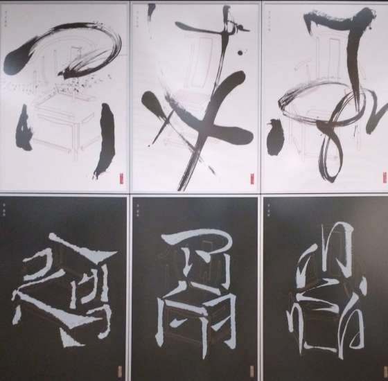 China_10