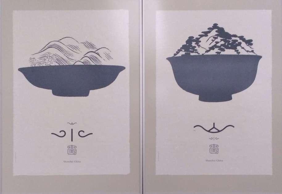 China_9